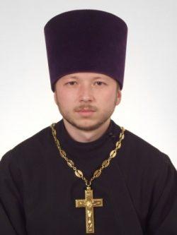 Иерей Евгений Степанов
