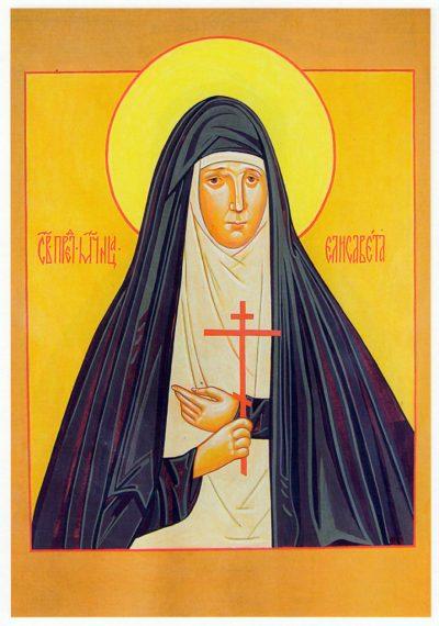 Елизавета-Ярыгина