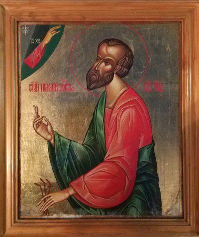 Икопия святого Прокопия Устюжского