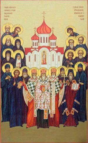 Икона Собор Коми святых