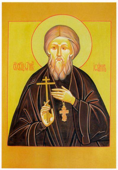 Иоанн-Павловский