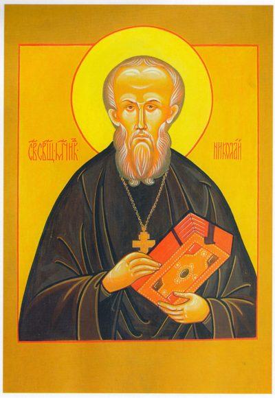 Николай-Доброумов