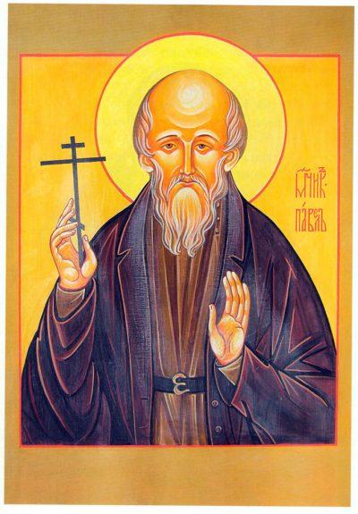 Павел-Елькин