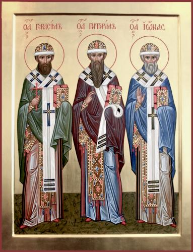 Святители Герасим, Питирим и Иона Великопермские